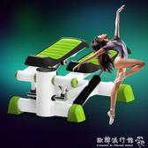 踏步機   靜音多功能踏步機美體運動健身器材家用塑身登山腳踏器igo  『歐韓流行館』