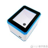 掃碼支付盒子掃描平台二維碼掃描器微信支付寶掃碼器收銀機超市 (橙子精品)
