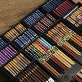 館長推薦☛筷子5雙裝日式和風家用筷子套裝
