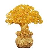 黃水晶搖錢樹擺件小招財樹家居創意酒柜家裝飾品客廳電視柜發財樹 淇朵市集