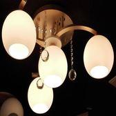 洛可可3+1燈半吸頂燈