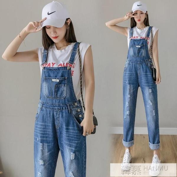 破洞牛仔吊帶褲女夏2021新款時尚高腰直筒褲洋氣減齡吊帶連體褲潮 母親節特惠