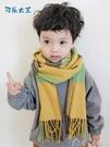 兒童圍巾男童寶寶圍巾春秋冬季薄款兒童韓國仿羊絨圍脖保暖女童小孩保暖潮 多色小屋