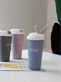 特賣韓版保溫杯500ml少女學生簡約文藝帶吸管水杯子便攜創意可愛