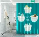 衛生間浴簾套裝免打孔洗澡