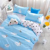 Artis台灣製 - 雙人床包組+雙人薄被套【紙飛機 】雪紡棉磨毛加工處理 親膚柔軟