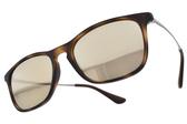 RayBan 兒童太陽眼鏡 RJ9061S 70065A (琥珀棕-淡白水銀綠鏡片) 質感方框款 水銀墨鏡# 金橘眼鏡