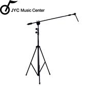 ★JYC Music★K-100高空收音架-4 段式調整高度(具備負配重塊)