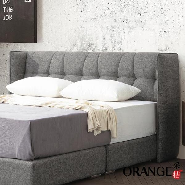 【采桔家居】吉布地 現代5尺棉麻布雙人床頭片(不含床底+不含床墊)