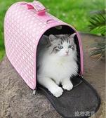 快速出貨 貓包外出便攜寵物包貓咪狗狗背包裝貓袋小型手提拎貓攜帶泰迪狗包