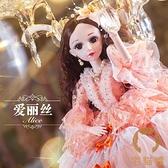 眨眼芭比娃娃大號洋娃娃套裝女孩公主單個玩具【宅貓醬】