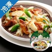 金品特濃咖哩雞肉焗飯390g/盒【愛買冷凍】