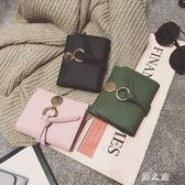 短夾2018夏季新款韓版錢包女手拿包女士錢夾搭扣多卡位短款三折零錢包 KB6561 【野之旅】