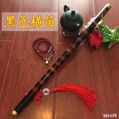 橫笛竹笛初學專用紫竹笛 初學扎線笛 學生笛子 兒童成人樂器WL494【俏美人大尺碼】