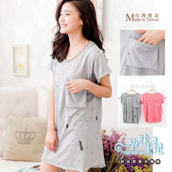 *孕婦裝*台灣製個性十足美式風潑漆獨特造型口袋孕婦上衣 兩色----孕味十足【CMI1416】