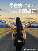 吉他包吉他包41寸女生韓版吉他背包吉他套吉他袋女潮包加厚雙肩包琴包 酷斯特數位3c YXS