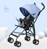 超輕便攜嬰兒推車