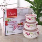 套碗套盒保碗三件套品碗套批家用餐具陶瓷碗套 降價兩天