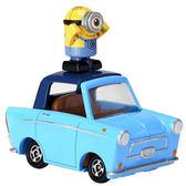 小小兵模型車 斯圖亞特 & 露西車-騎乘系列/多美小汽車/金屬車/模型車/公仔/玩具 [喜愛屋]