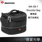 ▶雙11折300 Manfrotto MB MA-SB-7 Shoulder Bag VII專業級輕巧斜肩包  正成總代理公司貨 相機包 送抽獎券