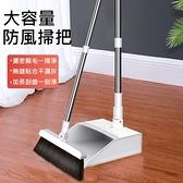 【AOTTO】大容量站立式防風刮齒掃把三合一組(掃把 乾濕兩用)三合一組