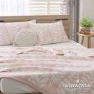 HOYACASA 純棉三層紗親膚透涼被-葉子(單人150x200)