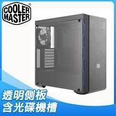 【南紡購物中心】Cooler Master 酷碼【MB600L】全透側 ATX藍光電腦機殼《黑》可裝光碟機