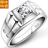 戒指 925純銀-極簡鑲鑽生日情人節禮物男配件6c136【巴黎精品】