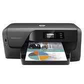 HP OfficeJet Pro 8210 無線雲端雙面噴墨印表機