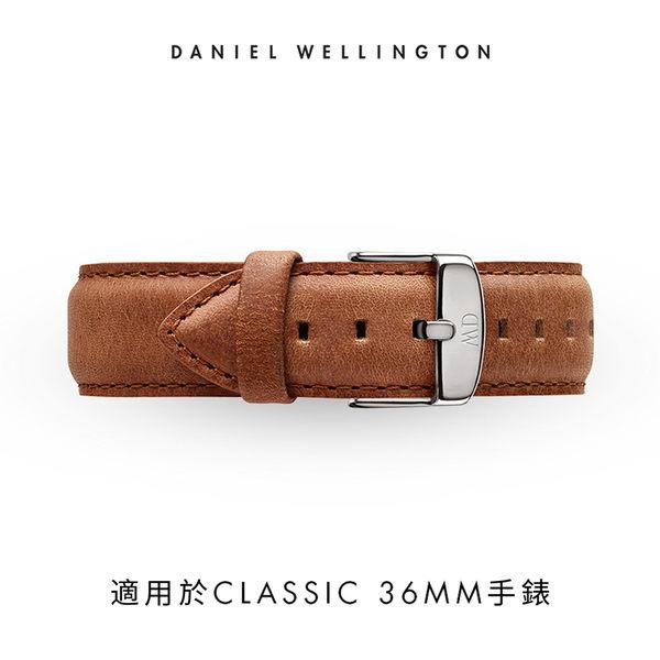 Daniel Wellington DW 錶帶 18mm銀扣 淺棕真皮皮革錶帶