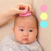 矽膠嬰兒洗澡洗頭刷 洗臉刷 嬰兒洗澡刷