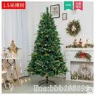 聖誕用品 松果聖誕樹混合自動PE家用1....