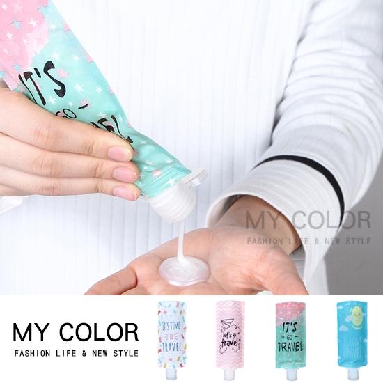 分裝袋 乳液 液體 分裝瓶 收納袋 出國 可登機 旅行 沐浴乳 印花旅行分裝袋(100ML)【P636】MY COLOR