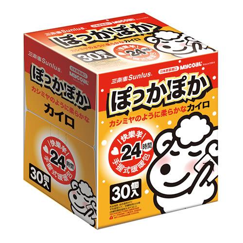 三樂事 快樂羊手握式暖暖包24小時 30入【愛買】