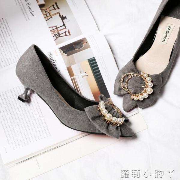 低跟鞋19夏季新款韓版水鑚珍珠中跟女婚鞋細跟淺口單鞋女紅色新娘鞋4CM 蘿莉小腳丫