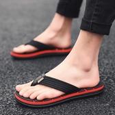 拖鞋 人字拖男潮室外拖鞋男夏時尚外穿男士夾腳個性韓版涼拖防滑沙灘鞋