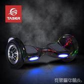 踏日兩輪體感電動扭扭車成人智慧漂移思維代步車兒童雙輪平衡車 MKS 免運