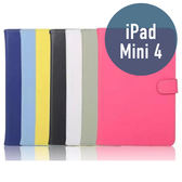 Apple iPad mini 4 南韓皮 平板皮套 側翻皮套 支架 保護套 手機套 手機殼 保護殼