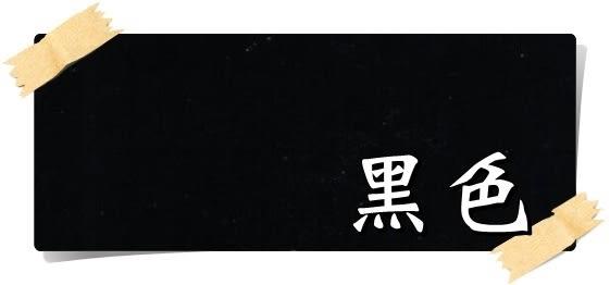 【漆寶】虹牌油性水泥漆 672亮光黑色 (1加侖裝)