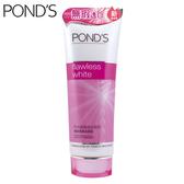 Pond's 旁氏無瑕透白系列極致明亮洗面乳 100g_聯合利華