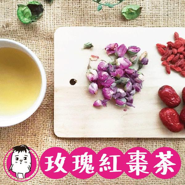 玫瑰紅棗茶10入
