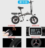 14寸折疊電動自行車成人小型超輕代步鋰電池電瓶車代駕寶司機專用