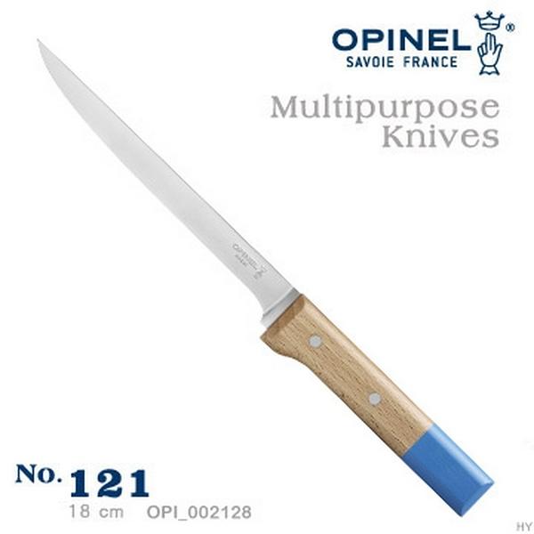 法國OPINEL The Multipurpose Knives 多用途刀系列 / 不銹鋼片刀(末端粉藍)(公司貨)#002128