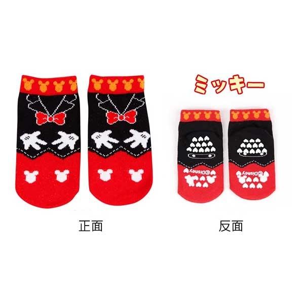 日本Disney 迪士尼 米奇造型童襪/襪子/止滑襪 (9~12cm)