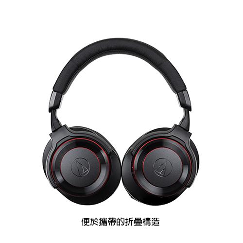 鐵三角 ATH-WS990BT (附原廠攜行袋) 重低音無線藍牙降噪 耳罩式耳機 公司貨一年保固