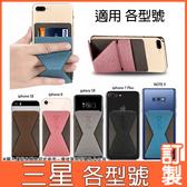 三星 S20 Ultra A71 A51 M11 A31 A30S Note10+ A50 A70 Note9 A9 A7 J6+ 多角度支架 透明軟殼 手機殼 訂製