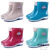 大碼雨鞋女短筒成人加絨雨靴時尚防水鞋防滑中筒膠鞋【時尚大衣櫥】