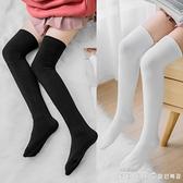 女童過膝春秋薄款純棉加厚中筒襪兒童長筒堆堆寶寶學生純白運動襪 美眉新品