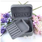 化妝箱 帶隔層精致小化妝盒PU雙層首飾盒化妝箱收納盒 BF9845【旅行者】