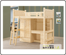 {{ 海中天休閒傢俱廣場 }} G-39 摩登時尚 高架床系列 61-1 松木高架床(含衣櫃.書桌)